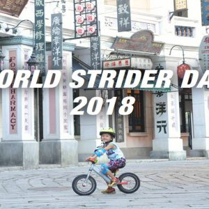 9, May 2018 - Día Mundial Strider Bikes  #WorldStriderDay